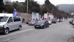 В Ялте провели автопробег в поддержку российских выборов (видео)