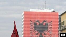 Festa e Flamurit në Tiranë