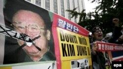 Ддемонстрация протеста против действий Пхеньяна в Сеуле