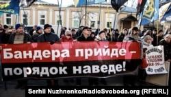 Украіна: акцыя пратэсту супраць польскага закону