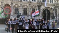Az Amnesty International szolidaritási tüntetése Párizsban 2021. szeptember 17-én
