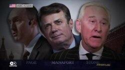 Как СМИ освещали новость о расследовании связей Трампа с Кремлем
