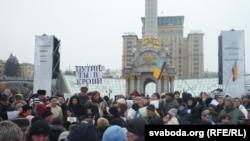 Киевте өткен бірлік шеруі. 18 қаңтар 2015 жыл.