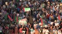کراچۍ: په سعودي کې د شییعه عالم زندۍ کولو ضد مظاهره