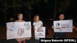 Акція на підтримку Надії Савченко e Ростові-на-Дону, Росія, 28 вересня 2015