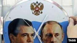 Премьер-министр Владимир Путин в 2010 году заработал больше президента РФ Дмитрия Медведева