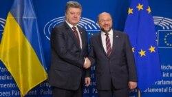 Ваша Свобода | Україна - ЄС: з яким результатом з Брюсселя повернувся президент Порошенко?