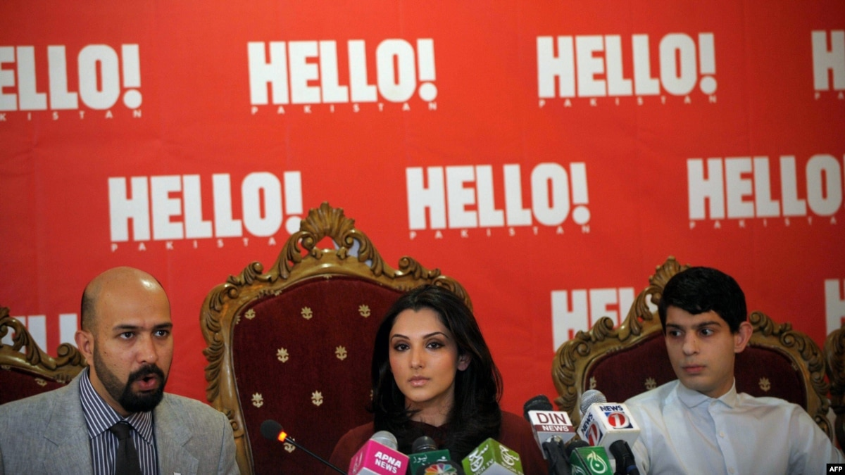 how to say hello in pakistan
