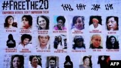 Fotografitë e grave të burgosura