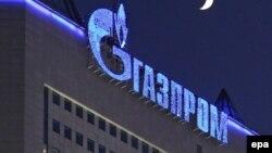 «Գազպրոմ»-ի լոգոն Մոսկվայում ընկերության կենտրոնակայանի շենքի վրա