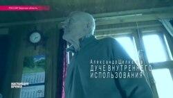 """Александр Щелканов: """"Путин - дуче из подворотни"""""""