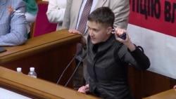 Савченко порівняла конституційні зміни в час війни – з гранатою (відео)