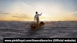 جلد آلبوم رودخانه بیپايان - پينک فلويد