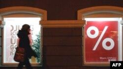 Специалисты Moody's ожидают, что к концу года доля просроченных кредитов в России вырастет до 20%