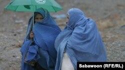 Gra afgane