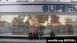Тошкентдаги супермаркетлардан бири (иллюстратив сурат).