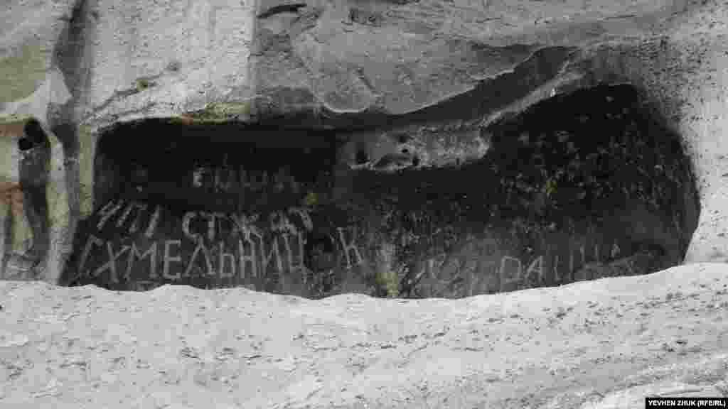 Сучасний наскельний живопис