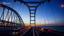 По Керченскому мосту не поедут поезда? (видео)