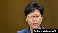 Глава правительства Гонконга Кэрри Лам.