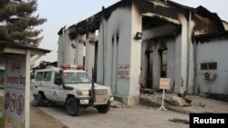 The burnt building that served as the Medecins Sans Frontieres (MSF) in hospital in Kunduz.