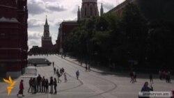 ՌԴ տնտեսության զարգացման նախարարությունը նոր մակրոտնտեսական ծրագիր է հրապարակել