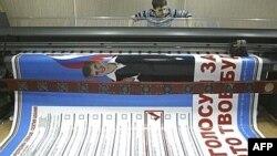 Прошедшие парламентские выборы – репетиция перед выборами главы Северной Осетии