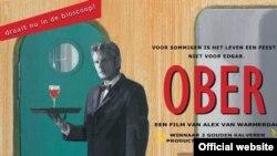 Одним из самых ярких событий Роттердамского фестиваля стал фильм внеконкурсный — картина «Официант»