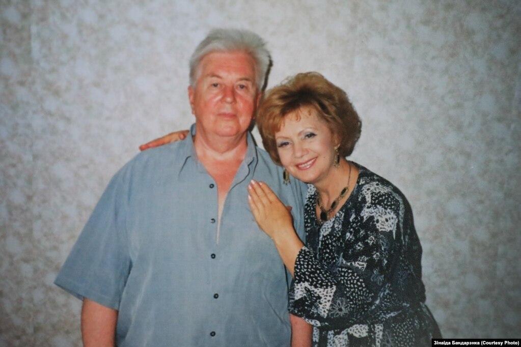 Зінаіда Бандарэнка з мужам Генадзем Кап'ёвым