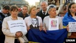 Учасники акції протесту проти підписання Україною так званої «формули Штайнмаєра». Харків, 2 жовтня 2019 року