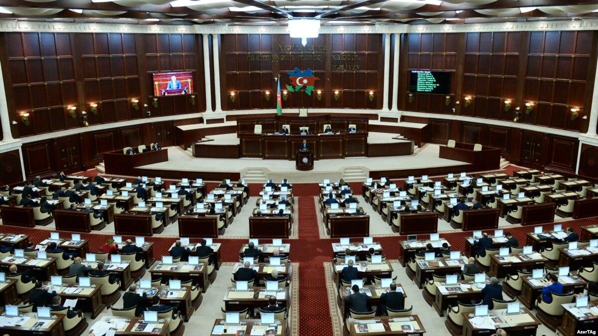 Парламент Азербайджана решил самораспуститься, в стране пройдут досрочные выборы