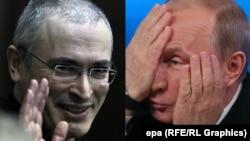 Россия. Фотоколлаж. Михаил Ходорковский и Владимир Путин