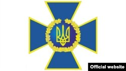 Ukraine -- Security Sevice of Ukraine logo