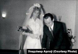 Рэгістрацыя шлюбу Генадзя Кулажанкі і Лідзіі Міцкевіч, 1975 год
