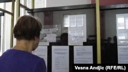 Izložba o Narodnoj skupštini RS u Arhivu Jugoslavije, mart 2012.