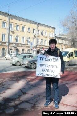 """Одиночный пикет в Самаре в защиту НКО """"Голос - Поволжье"""""""