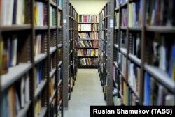 Книги в Российской национальной библиотеке