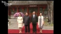 Си Цзиньпин встретил Ким Чен Ына банкетом и почетным караулом