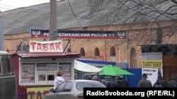 Ринок у Донецьку