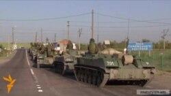 Ուկրաինացիները ստուգում են ռուսական հումանիտար ավտոշարասյունը