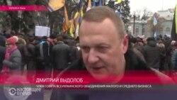 Украинский предприниматель о новом Налоговом кодексе
