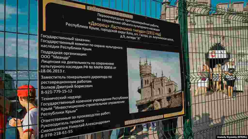 Першочергові протиаварійні роботи на «Ластівчиному гнізді» проводить фірма «Меандр» із Санкт-Петербурга. На реконструкцію замку російською ФЦП передбачено 132,4 мільйона рублів (майже 51 мільйон гривень)