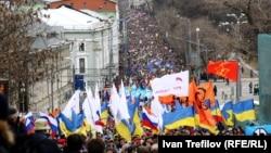 Марш мира в Москве 15 марта, 2014 года