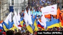 Марш мира в Москве, 15 марта 2014 года