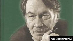 Башкортстанның халык шагыйре Әнгам Атнабай (1928-1999)