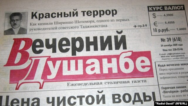 "Russian-language newspapers in Tajikistan, such as  ""Vecherny Dushanbe,"" have suffered from a lack of readership."