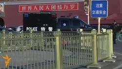 Тяньаньмэньдегі өрттен соң