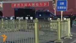 Тяньаньмэнь после инцидента