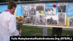 У Дніпропетровську триває жалоба