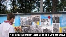 Траур по погибшим украинским десантникам