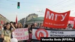 میدان بولوتنایا که در آن تظاهرکنندگان دستگیر شدند